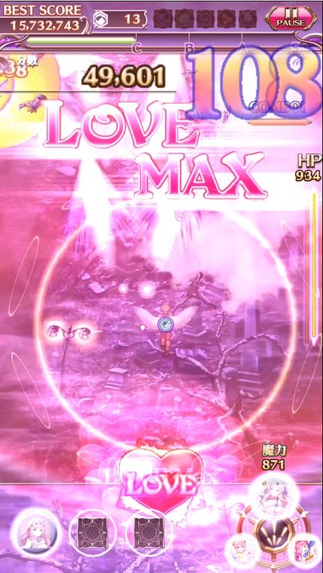 LOVE MAX