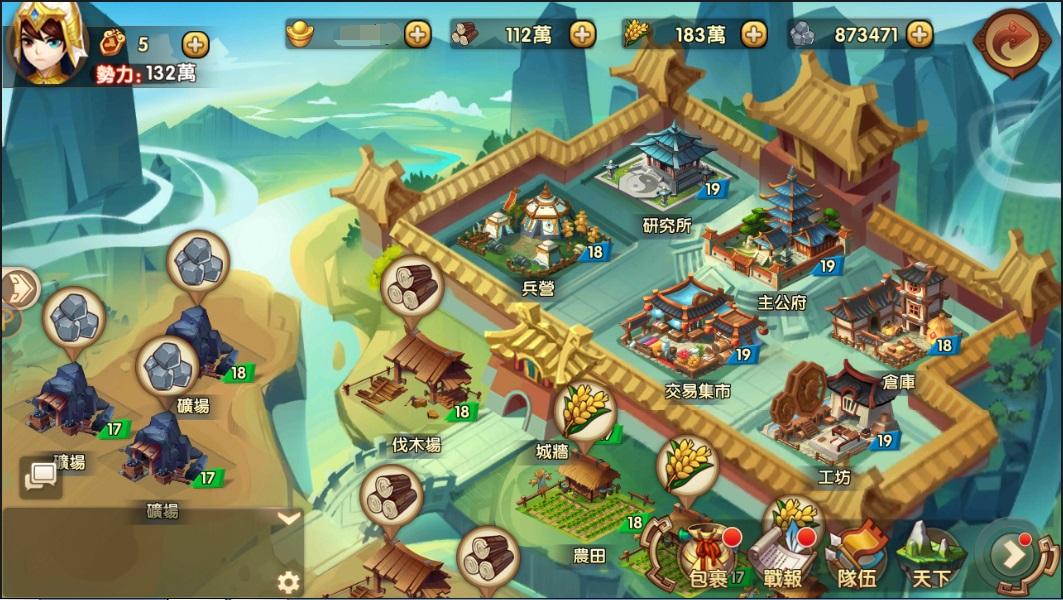 意想不到的改版內容?《軒轅劍三 3D正版手遊》推出SLG系統新玩法!