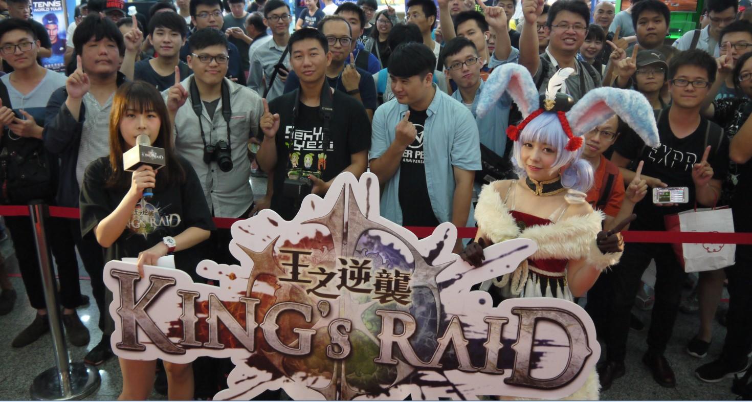 《King's Raid – 王之逆襲》電玩女神實體直播玩家反應熱烈,活動圓滿落幕!