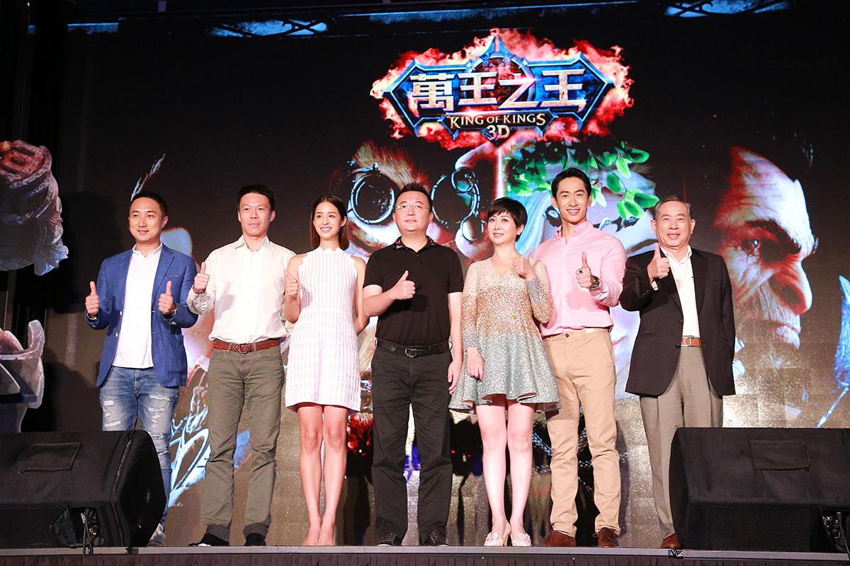 《萬王之王3D》手遊8月23日雙平台正式開戰 上市記者會引言大使王建民、 微電影男女主角路斯明、莫允雯齊祝賀