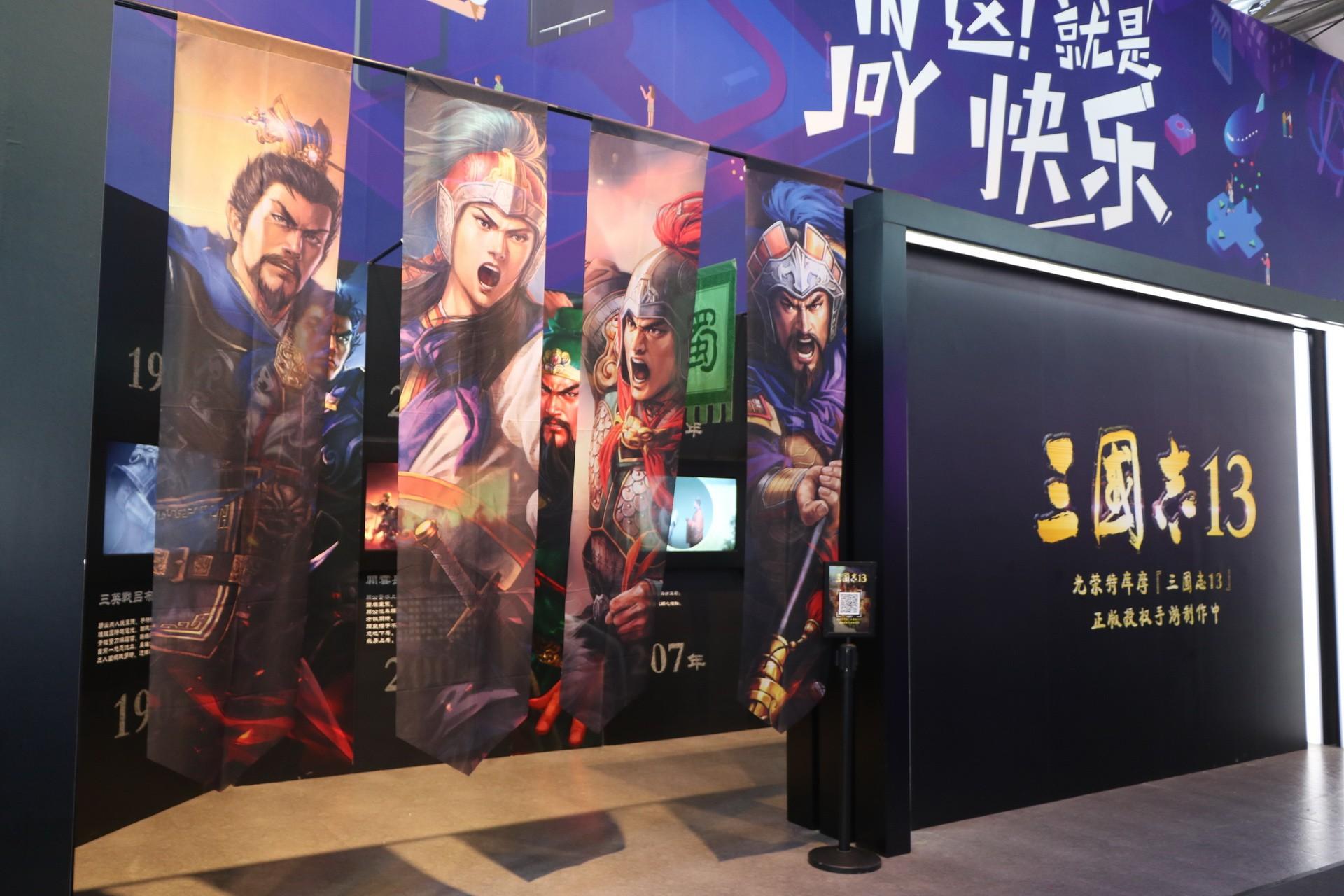 [CJ18]阿里遊戲取得《三國志13》授權 將在手機上重現三國志系列的壯闊歷史劇