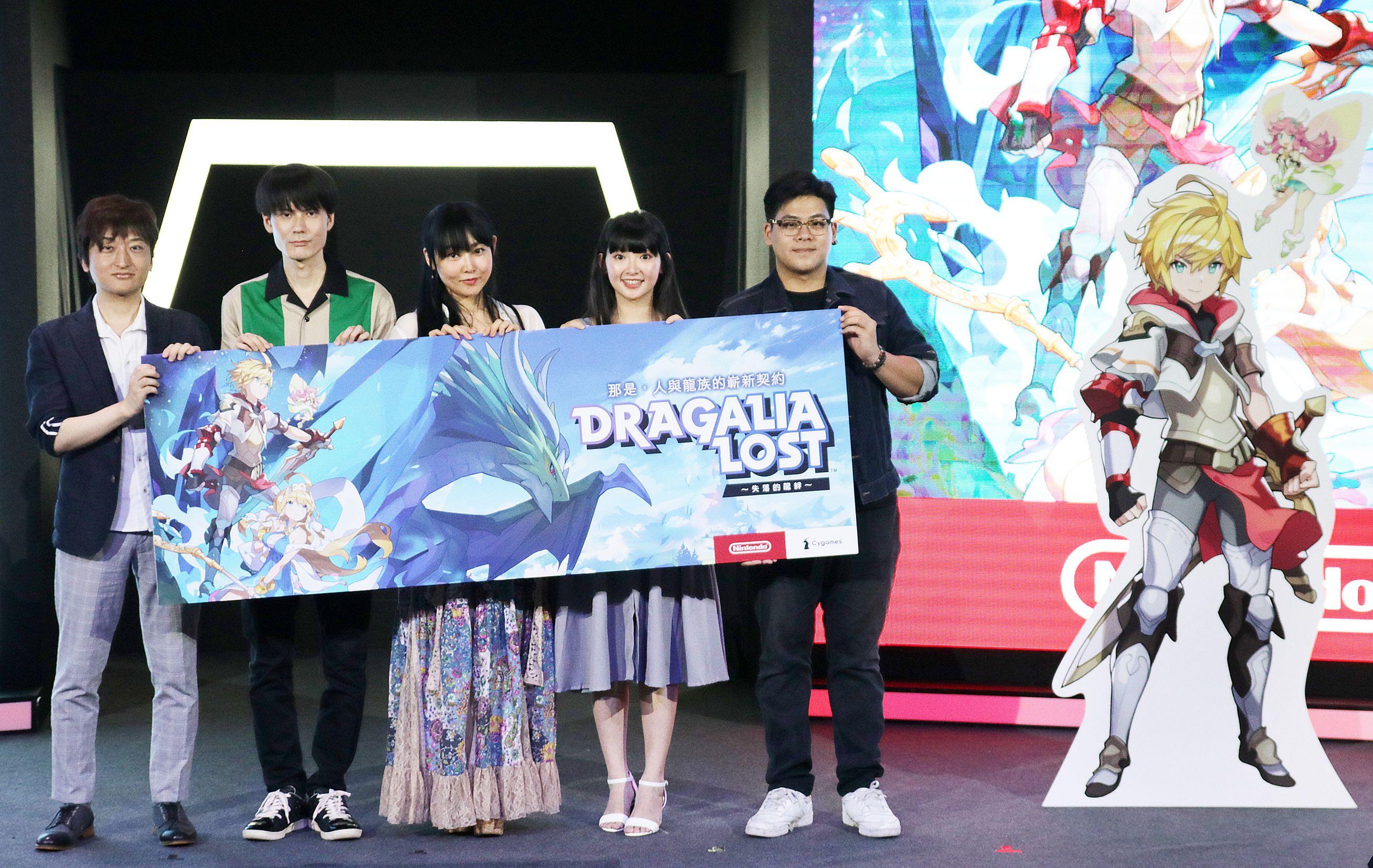 《Dragalia Lost ~失落的龍絆~》特別活動情報 遊戲開發者松浦弘樹 x日本人氣聲優 內山昂輝、ゆかな x知名實況主