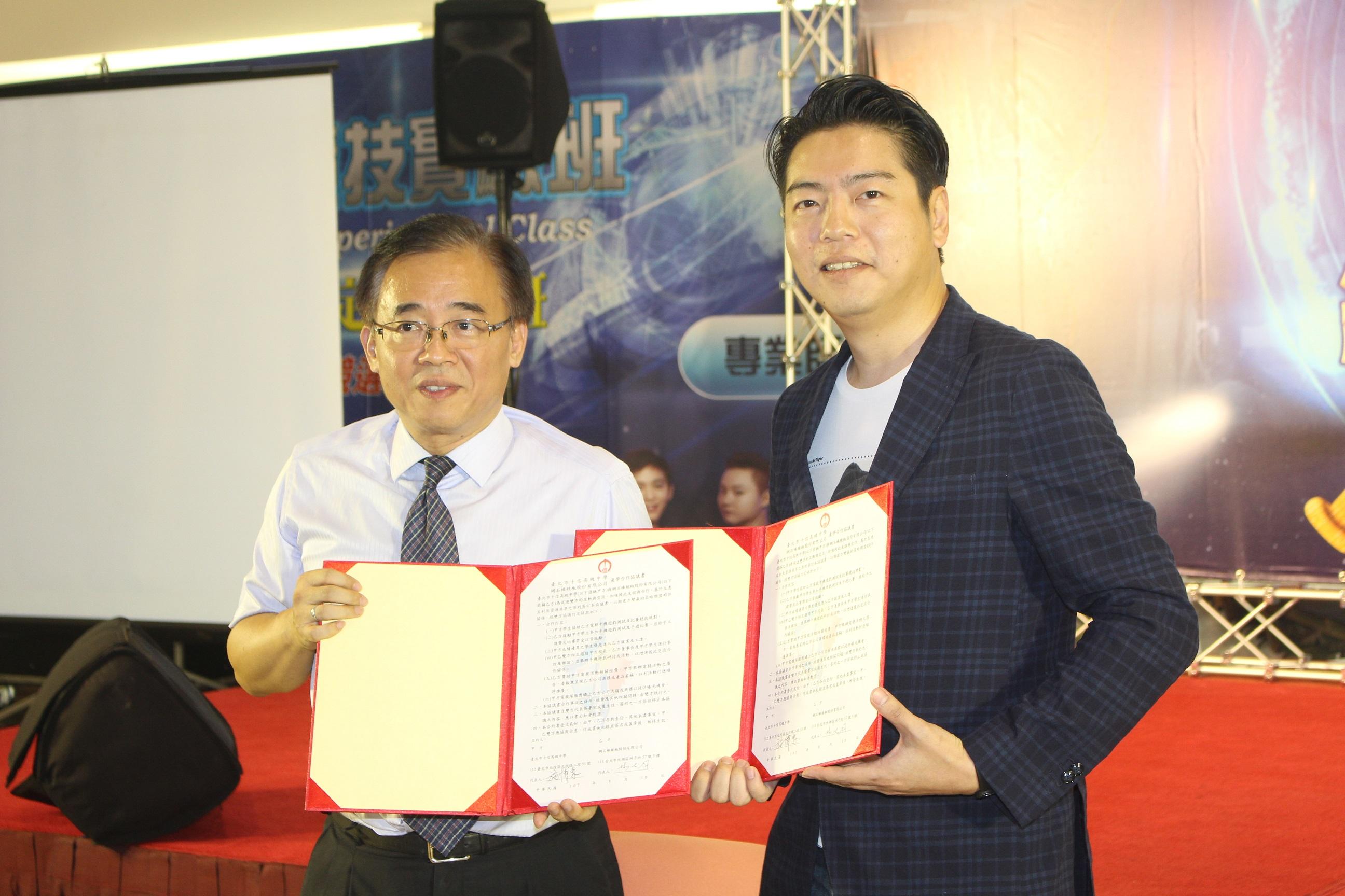 網石棒辣椒與十信高中攜手合作 培養未來電競國手為台灣爭光