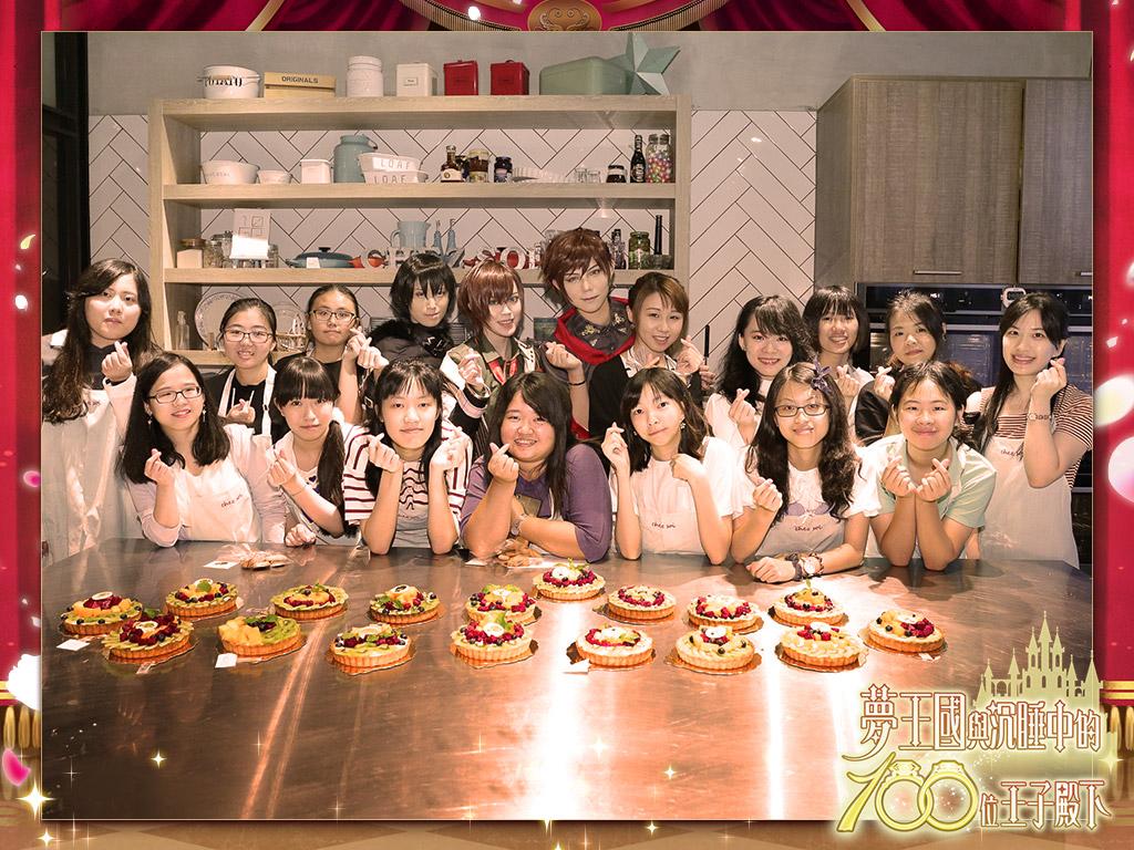 上線千日&千萬下載 《夢100》與北中南公主共享「千甜蜜語茶會」