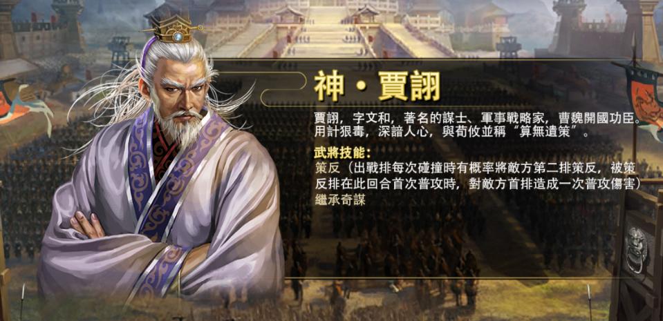 《一統天下》九月大改版 審時度勢擅離間,江東霸王立基奠!