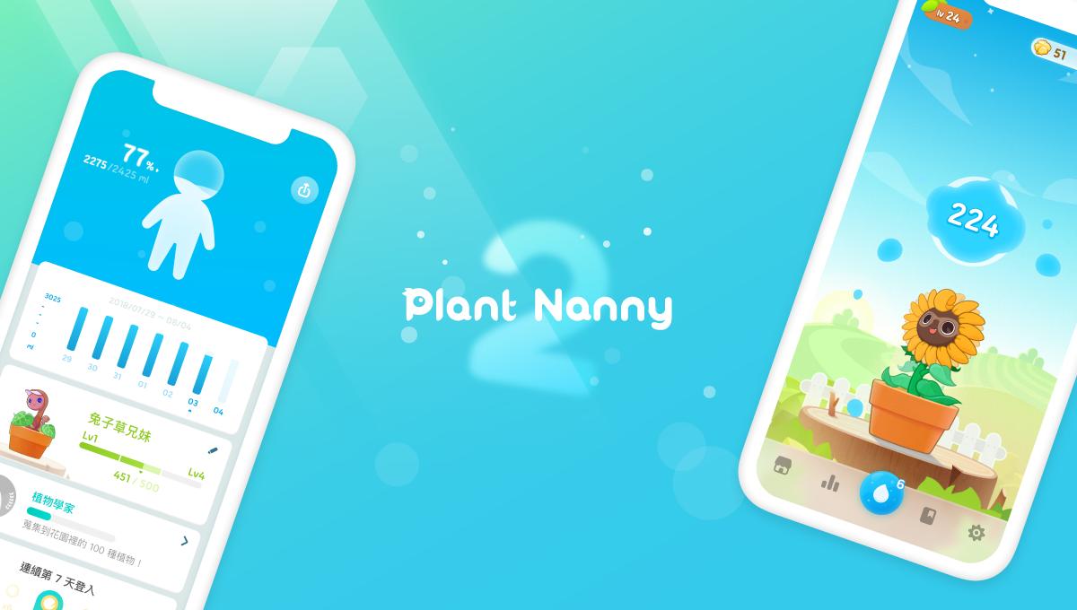 Fourdesire 遊戲化團隊再推「習慣養成工具」全新《植物保姆 2》倒數回歸  回歸初心灌溉產品萌新芽 期許透過新技術展現優雅介面