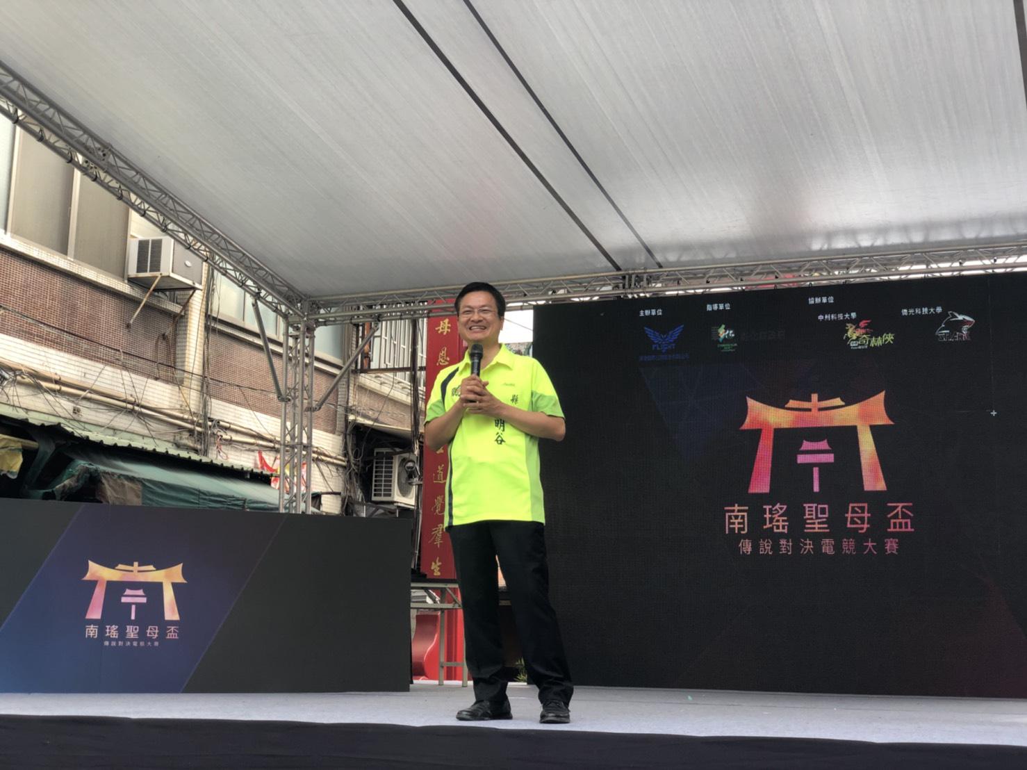 英雄出少年 青年高中勇奪冠軍 南瑤宮聖母盃傳說對決電競大賽