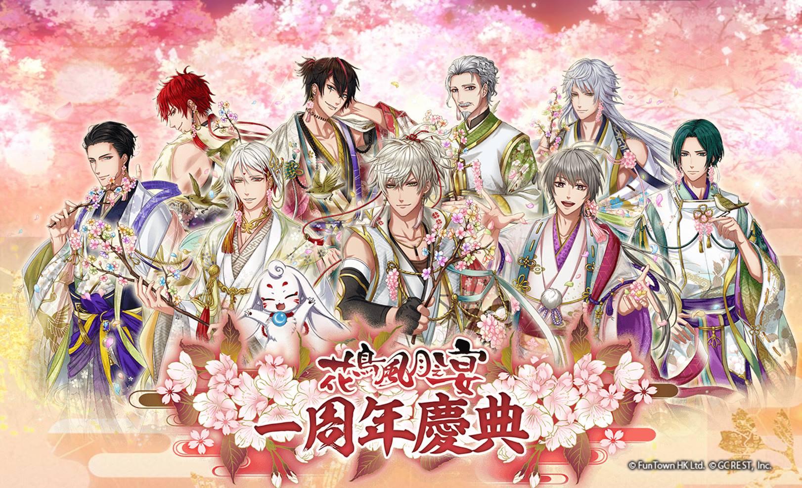 《在茜色世界與君詠唱》邁向一周年 邀你共赴絢爛七彩櫻盛宴!