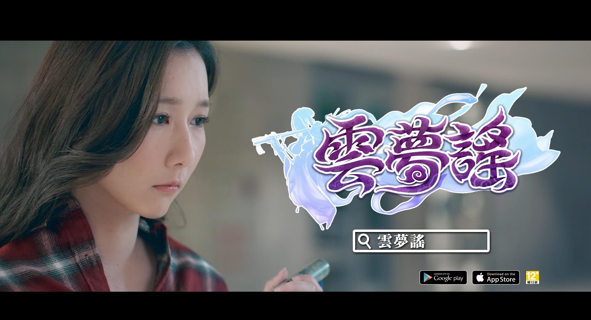 《雲夢謠》曝光唯美宣傳影片 同步釋出副本玩法介紹