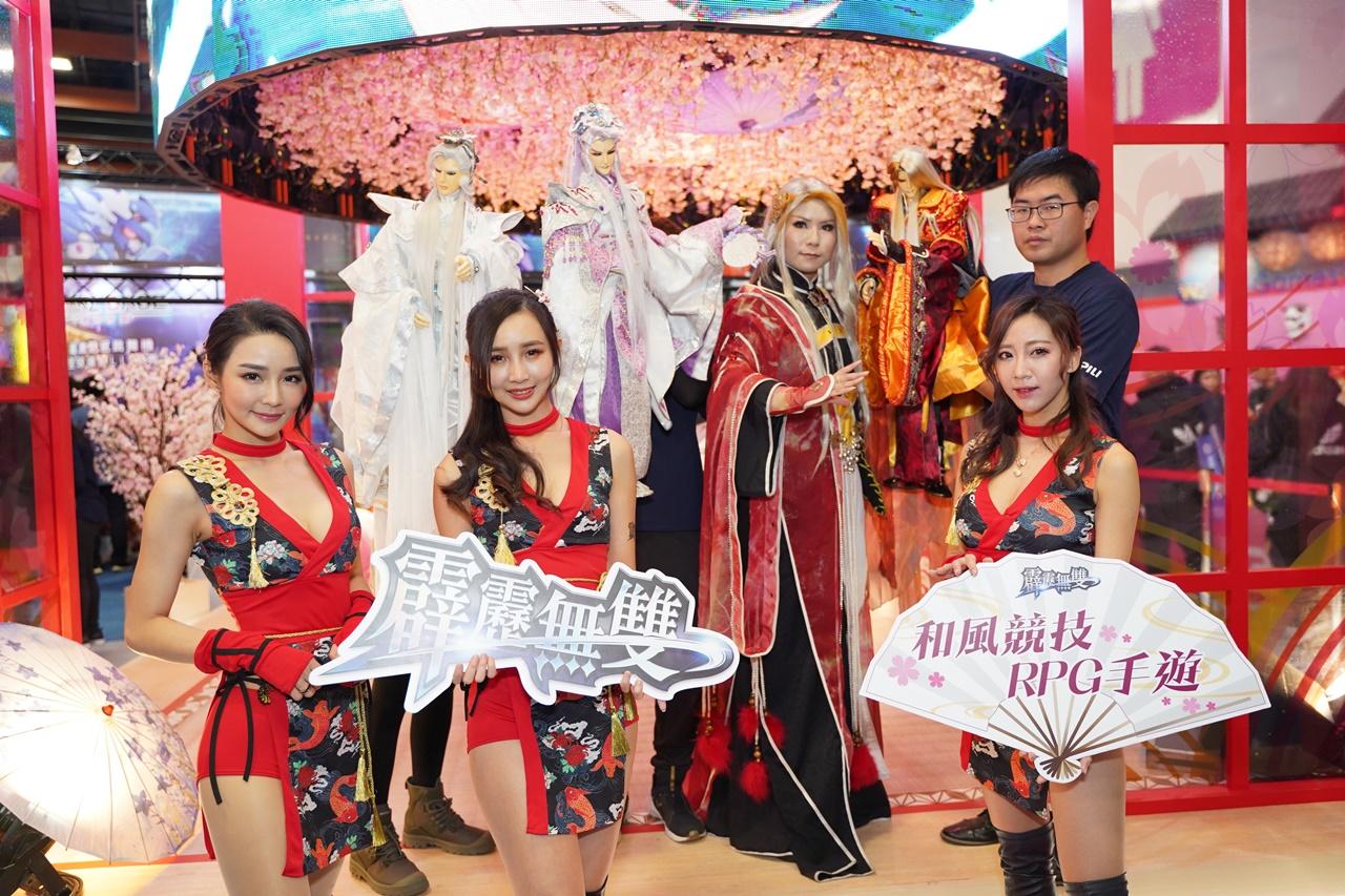 台灣自研電競手遊《霹靂無雙》TGS玩家見面會 電玩女神、Cos大神、霹靂群雄同台競技 支持國產,跨界力挺  再現台灣新實力