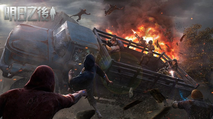 末世生存手遊《明日之後》雙平台正式上線   倖存者求生之路展開  體現人性的生存遊戲