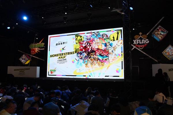 2019 TGS  台北國際電玩展 展位比比看
