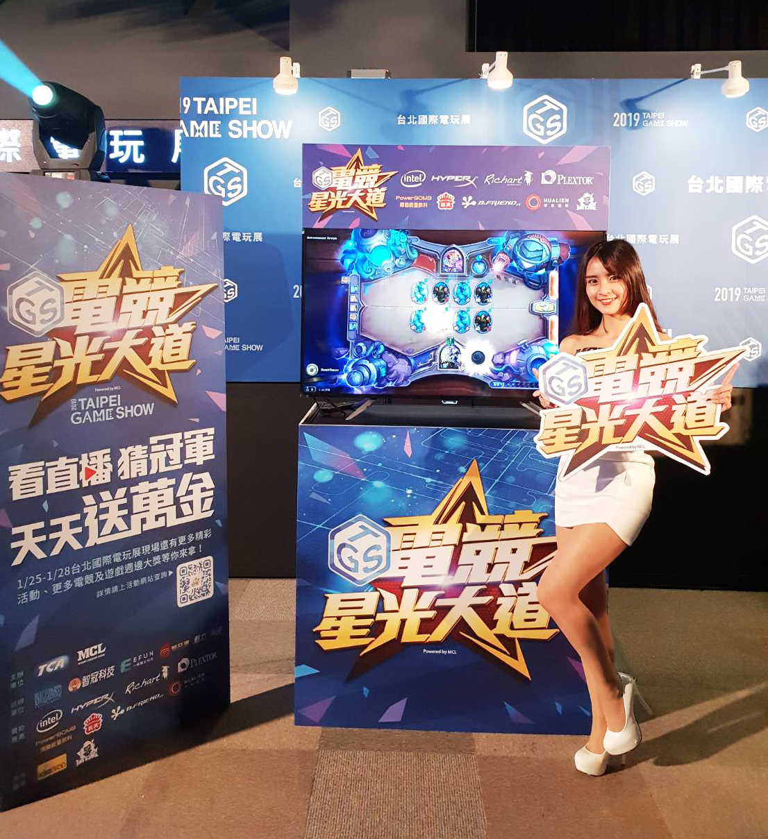 《TGS電競星光大道》2019台北電玩展震撼登場 展區特色、精彩賽程搶先看