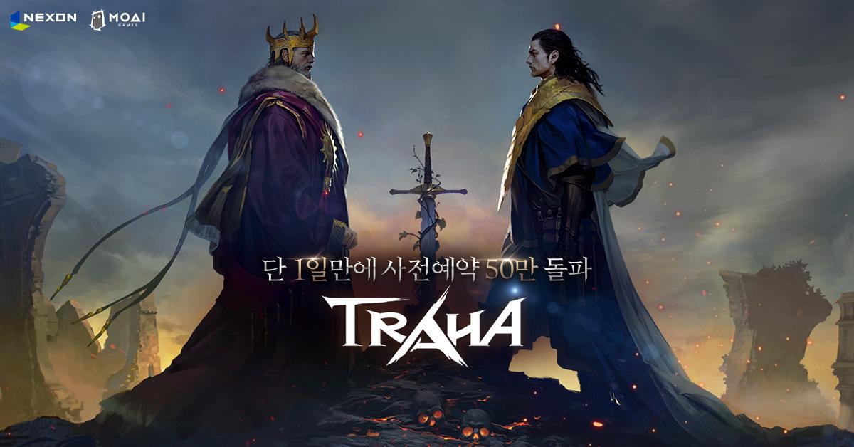 《Traha》開放事前登錄 四月於韓國正式開放 ~