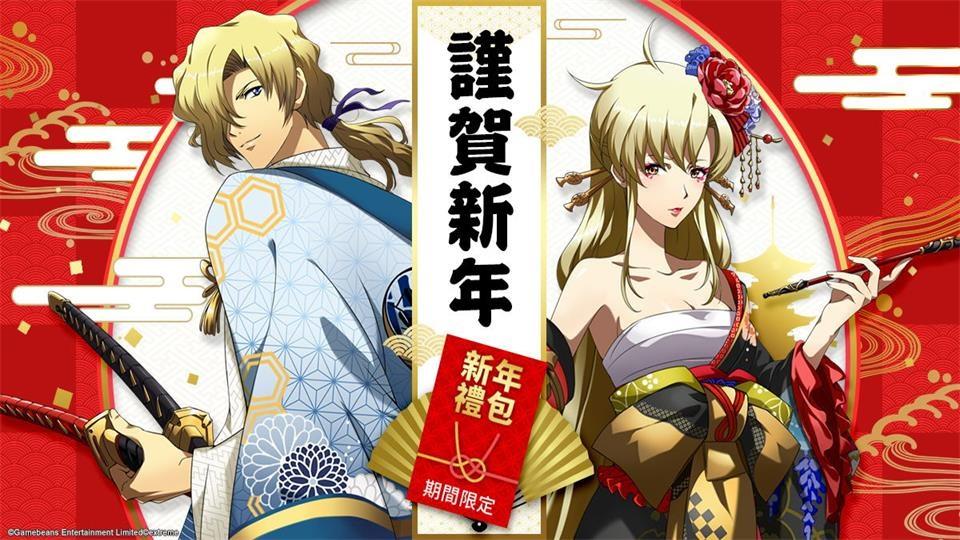 遊戲種子新年大放送,《夢幻模擬戰》打頭陣! 多款春節禮包、福袋上線,好禮回饋獎不完!