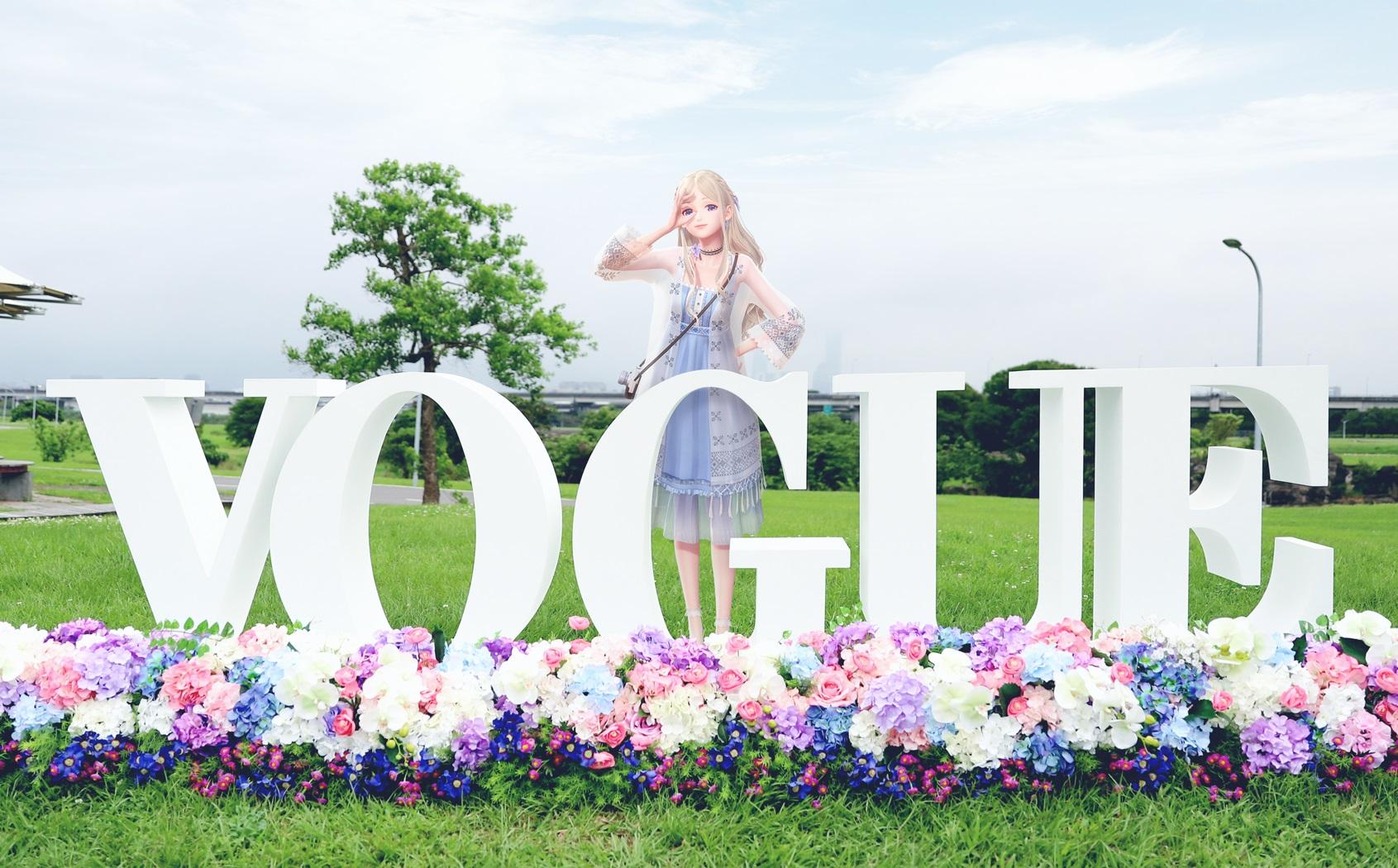 《閃耀暖暖》首次加入VOGUE風格野餐日 打造初夏時尚野餐之旅