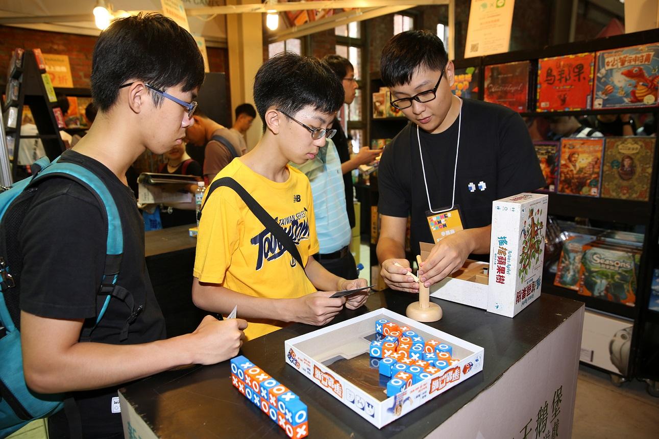 2019 Summer Game Show 號召全台玩家 集結桌遊、電競、直播、獨立遊戲   打造暑期最大社群同樂會