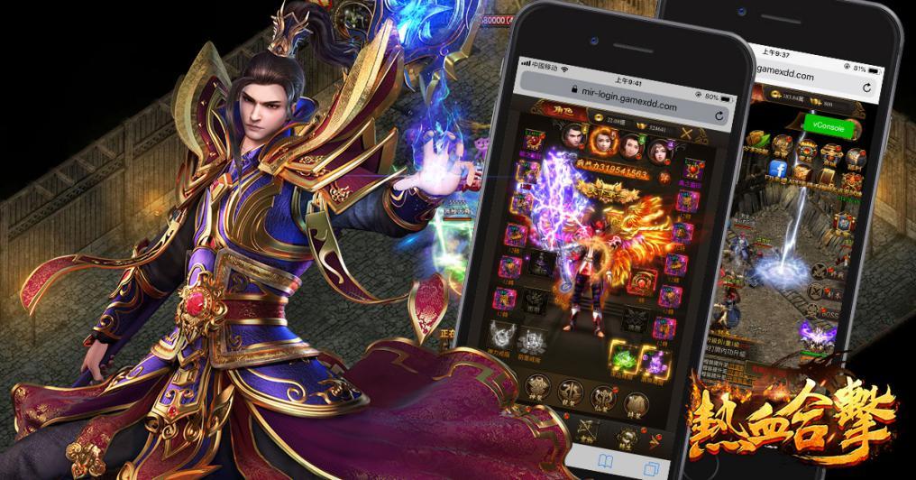 智遊在線旗下 Gamexdd 遊戲網d的傳奇手遊《熱血合擊》於近日推出「守護」系統的新玩法,讓玩家可以和守護一起協同作戰。