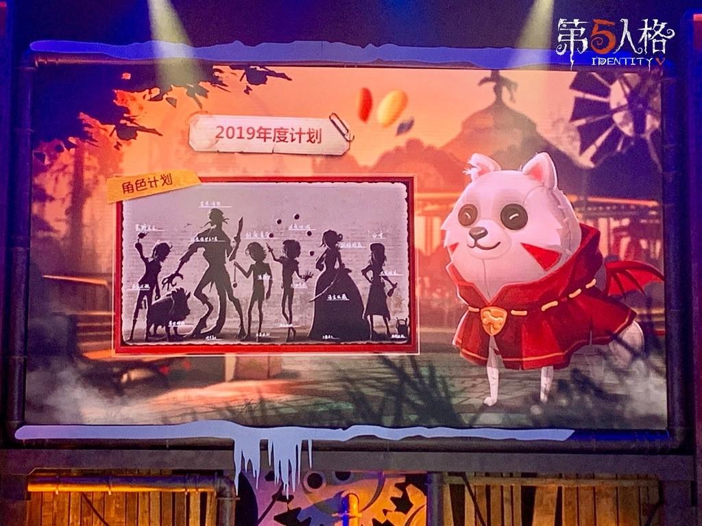 第五人格COAII全球盛典在上海舉辦 現場發佈未來更新計劃