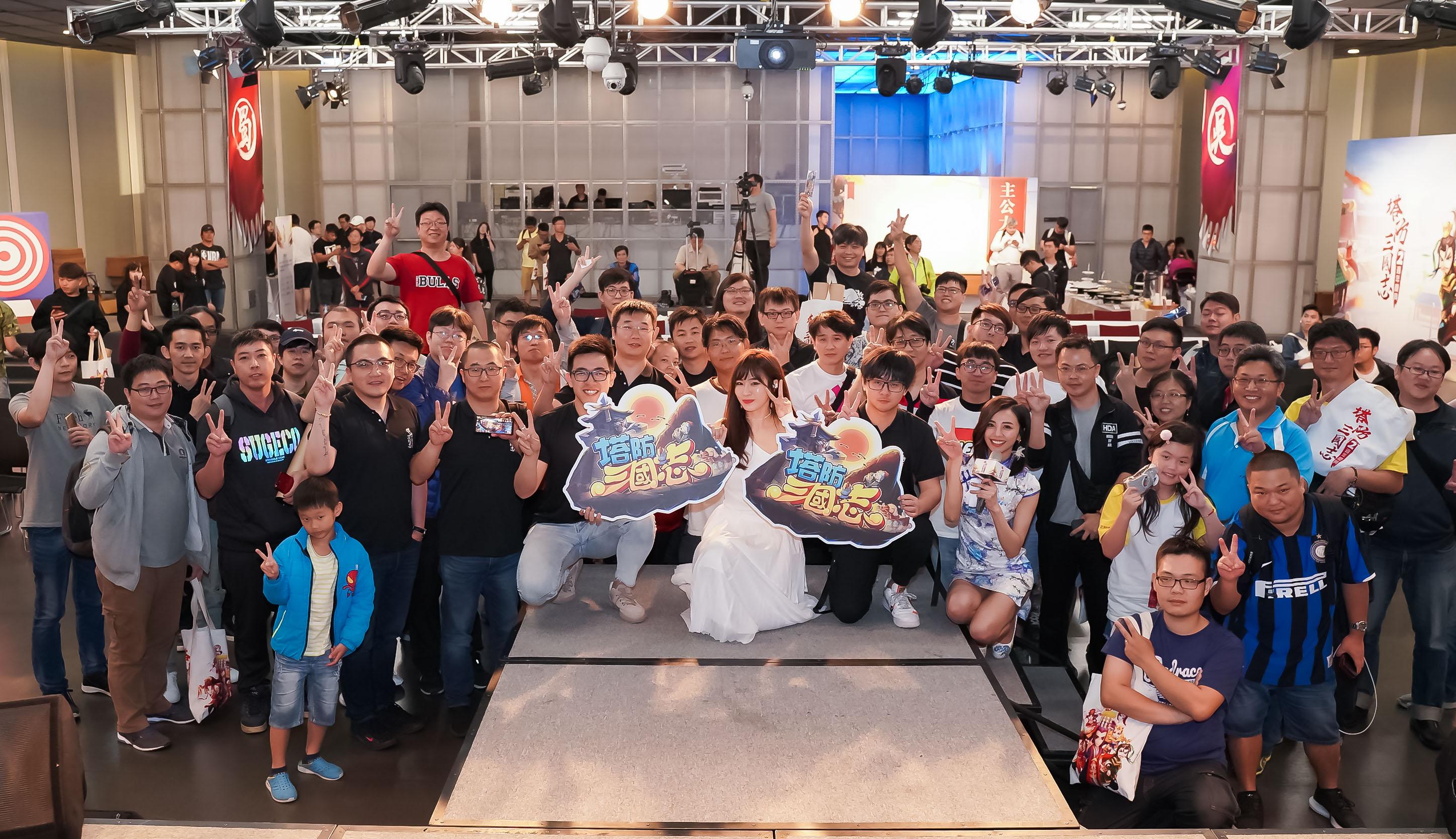 《塔防三國志》2周年慶典活動展開  台北站玩家見面會 製作人偕百位玩家狂歡同樂拿好禮
