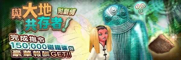 SEGA Games Co., Ltd  『D×2 真‧女神轉生 Liberation』 將於本日舉辦新活動以及可獲得合計1,000寶石的登入獎勵 並公開預計於6月20日(週四)追加的新種族「地靈」的