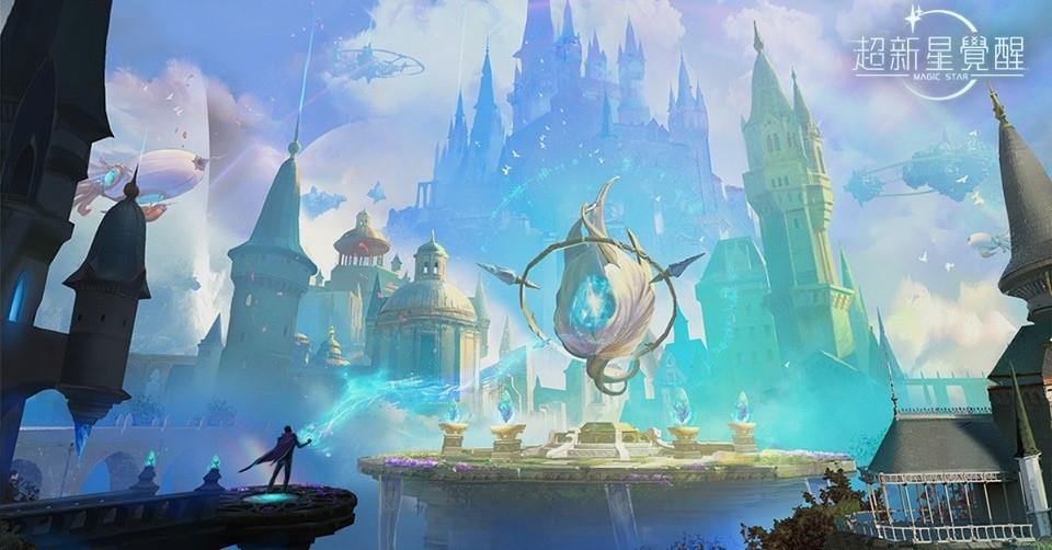 魔法幻想手遊《超新星覺醒》台港澳代理確認 公開遊戲世界觀、魔法系統相關介紹