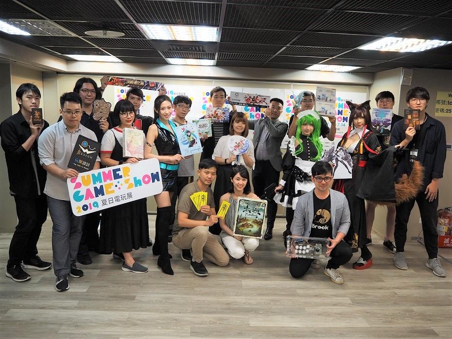 SGS夏日電玩展 打造暑期最大社群同樂會 原創經典X社群賽事X跨界流行娛樂 本周強勢登場