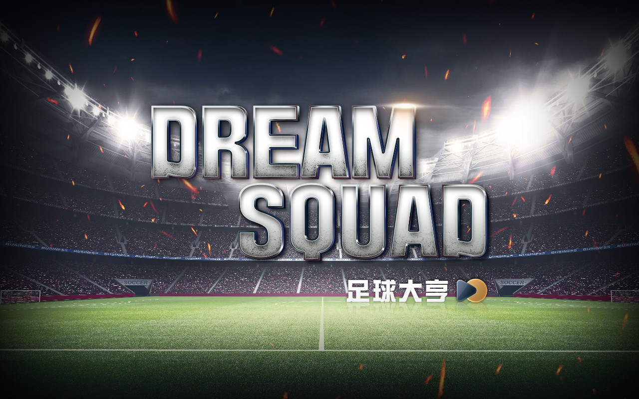 LaMate Taiwan,足球管理遊戲Dream Squad 正式上市
