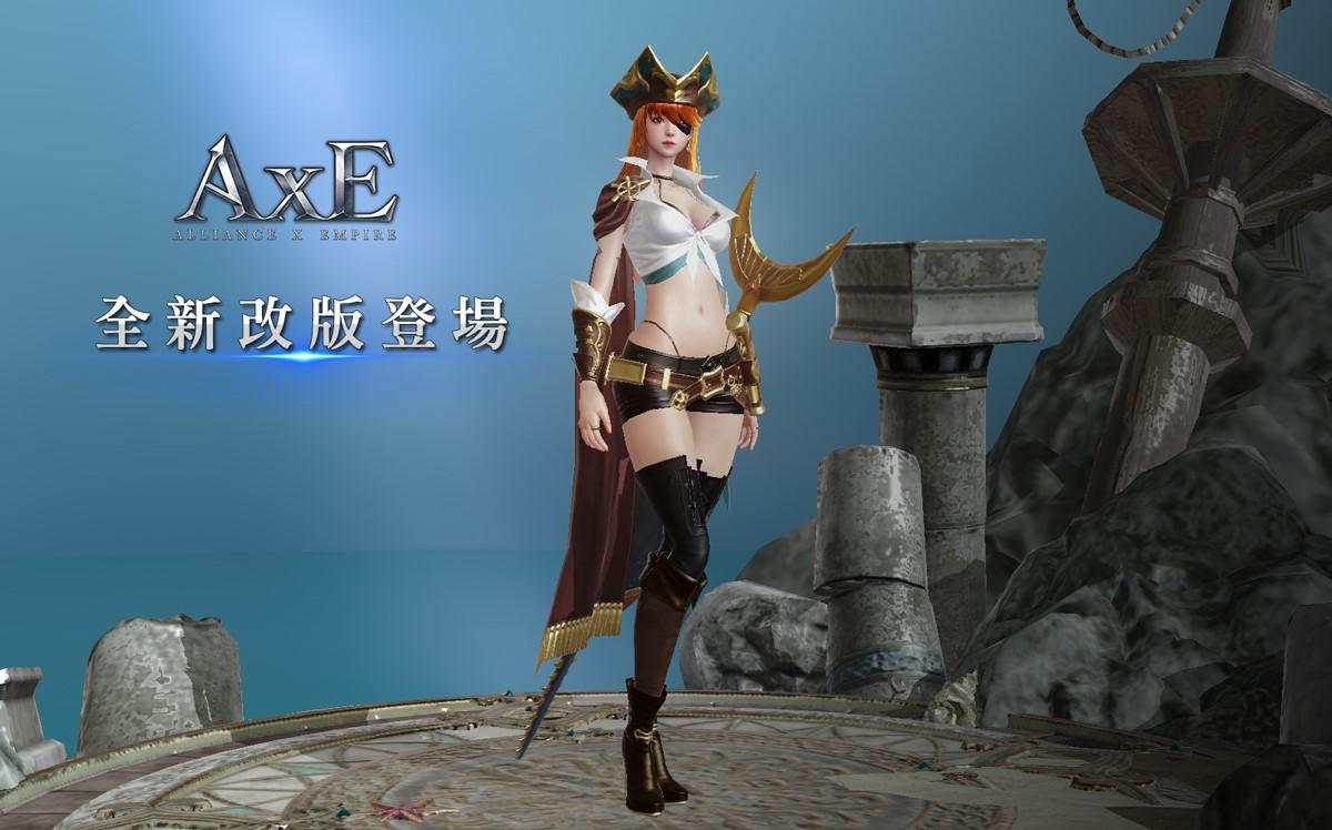 《AxE:背水一戰》推出全新「隊長戰」PvP模式, 並搶先釋出「覺醒」更新方向