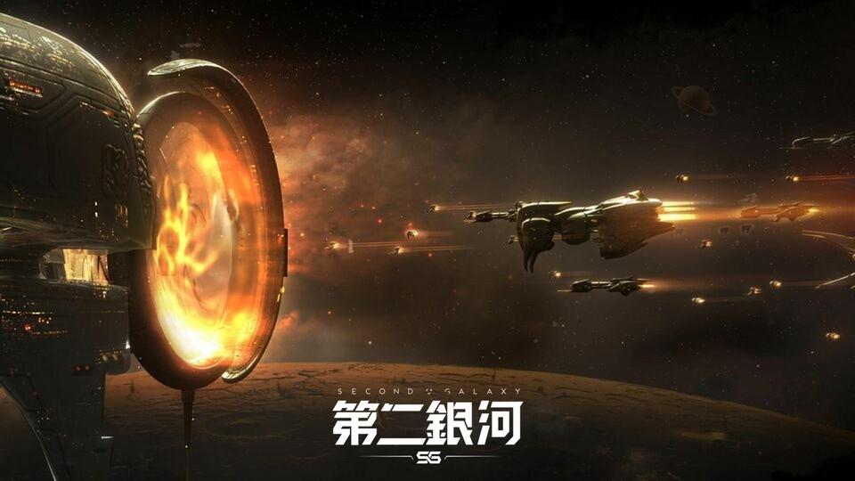 《第二銀河》釋出蟲洞玩法介紹