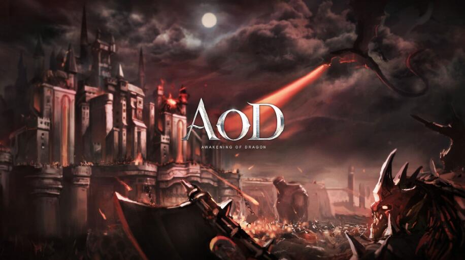 《AOD龍之怒吼》「龍城爭霸」萬人跨服對戰即將開放 釋出更多遊戲玩法