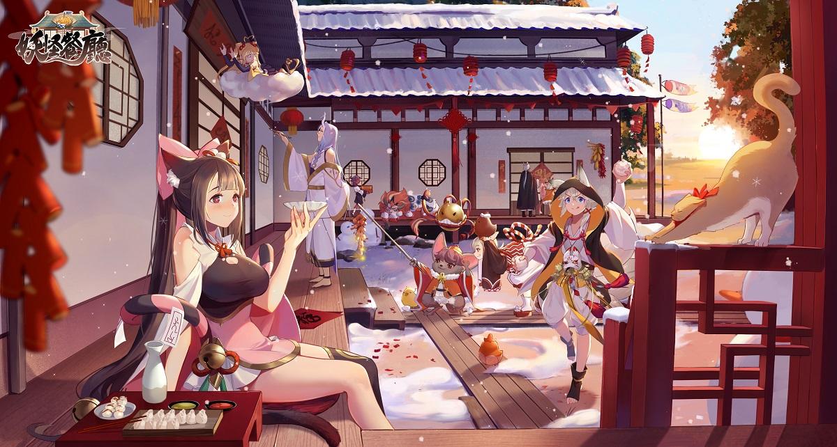 《妖怪餐廳》釋出春節版本內容 新SSR角色與限定活動「年獸大作戰」登場