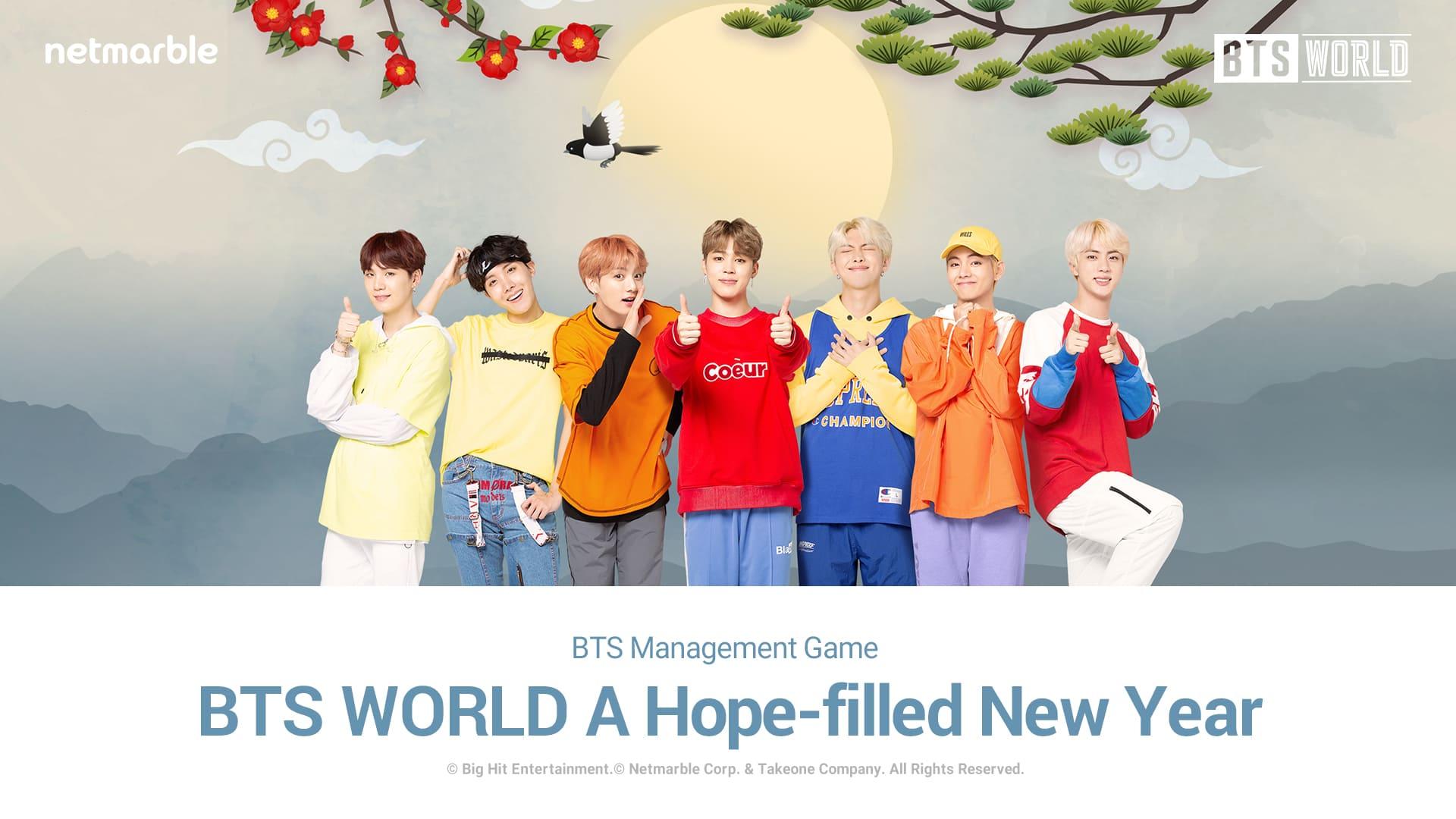 迎接農曆新年《BTS WORLD》1月16日推春節更新