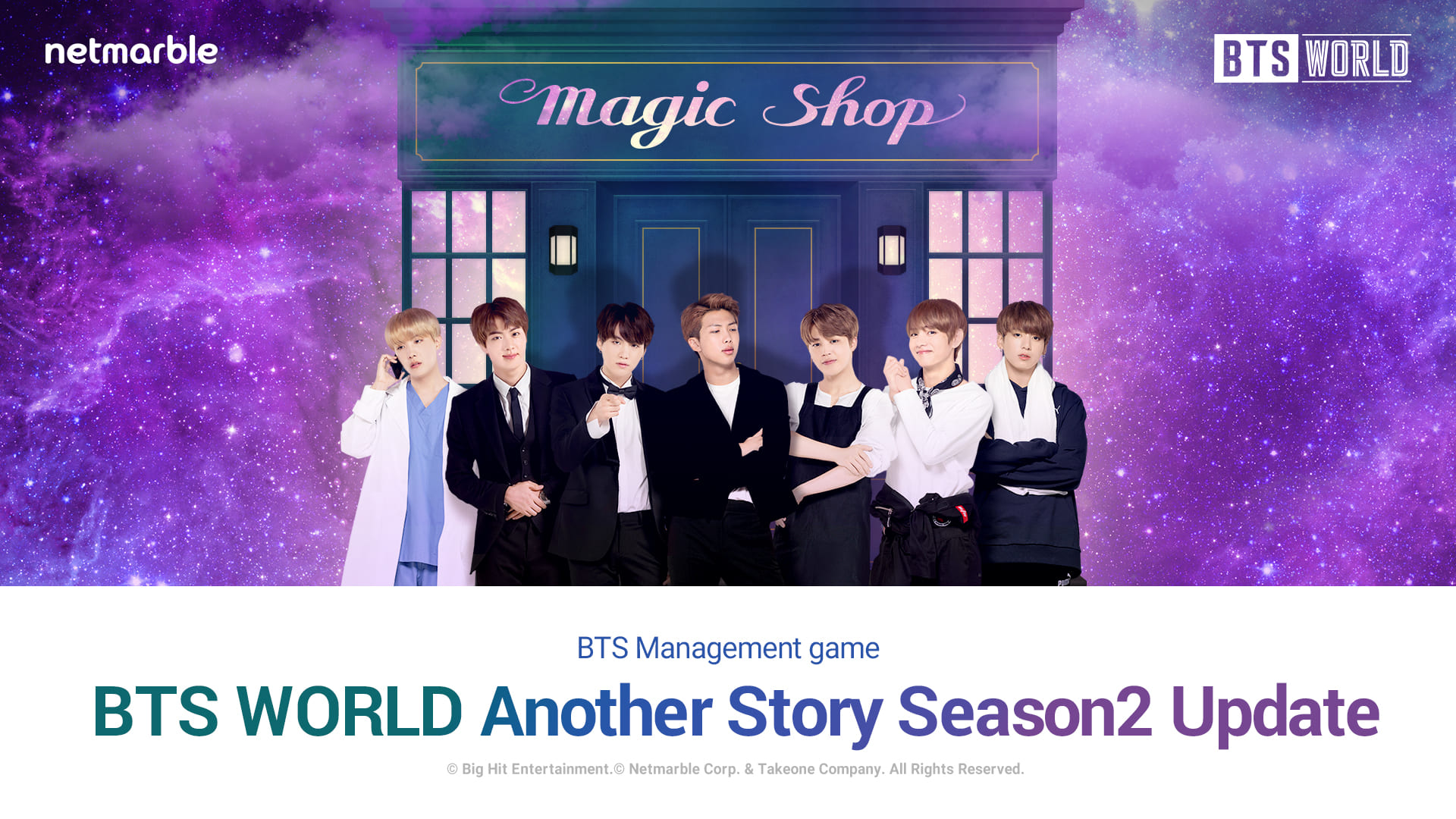 《BTS WORLD》推出三月更新  防彈少年團拜訪Magic Shop