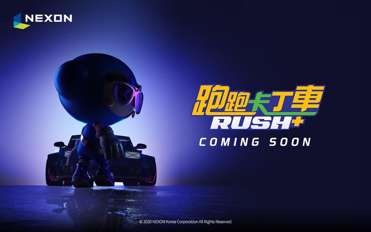 NEXON全新回歸的競速手遊 《跑跑卡丁車RUSH+》國際版上市預告