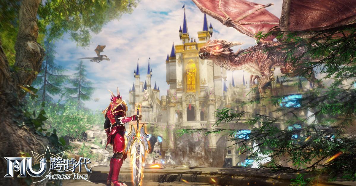 《奇蹟MU:跨時代》增加「哥布林寶藏」等新內容  各神兵等級上限提升至500