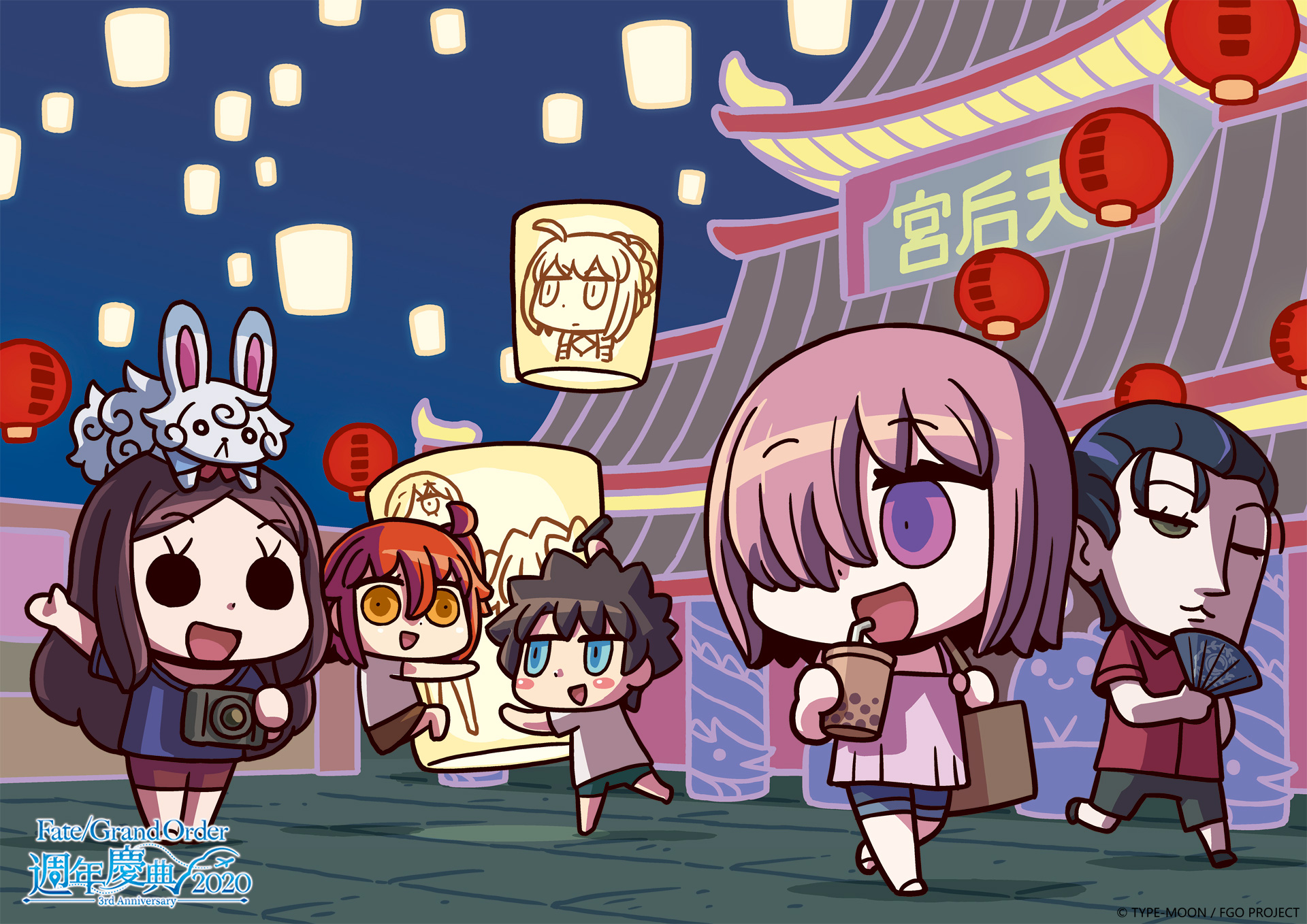 《Fate/Grand Order》繁中版歡慶三週年, 慶生系列活動、繁中版三週年慶典活動視覺,5/11搶先公開!