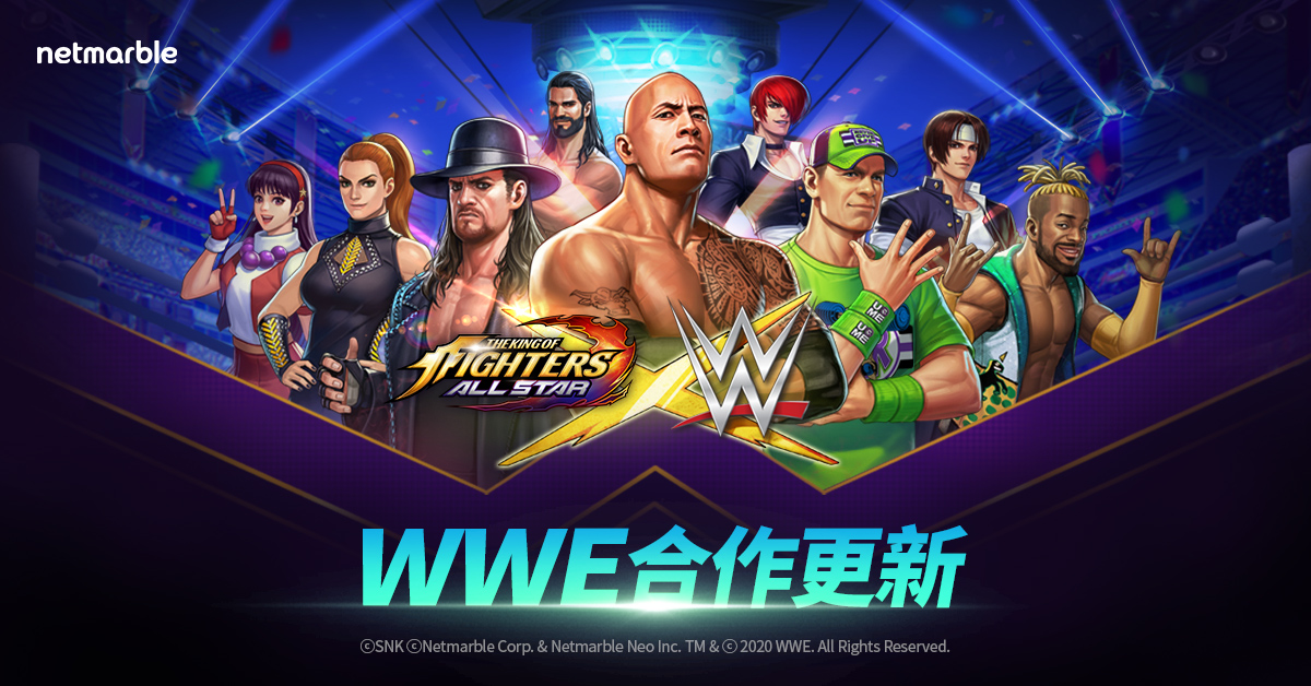 《THE KING OF FIGHTERS ALLSTAR》全新聯名活動WWE超級明星登場
