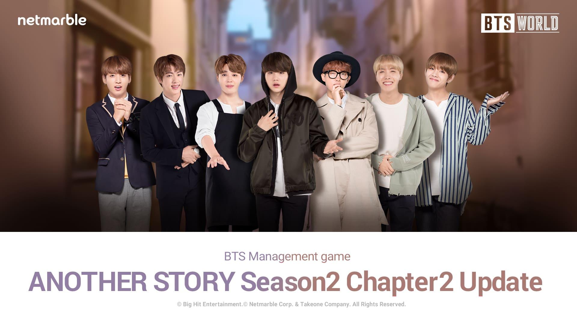 《BTS WORLD》迎更新 Another Story全新章節登場
