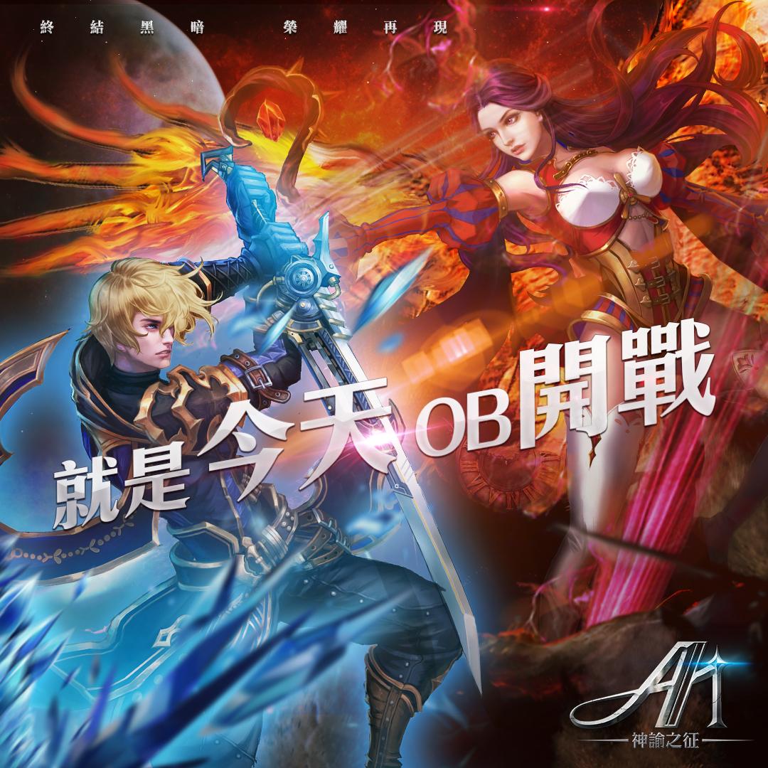 強力卡牌戰鬥新作《A1:神諭之征》 即日OB火熱開戰!