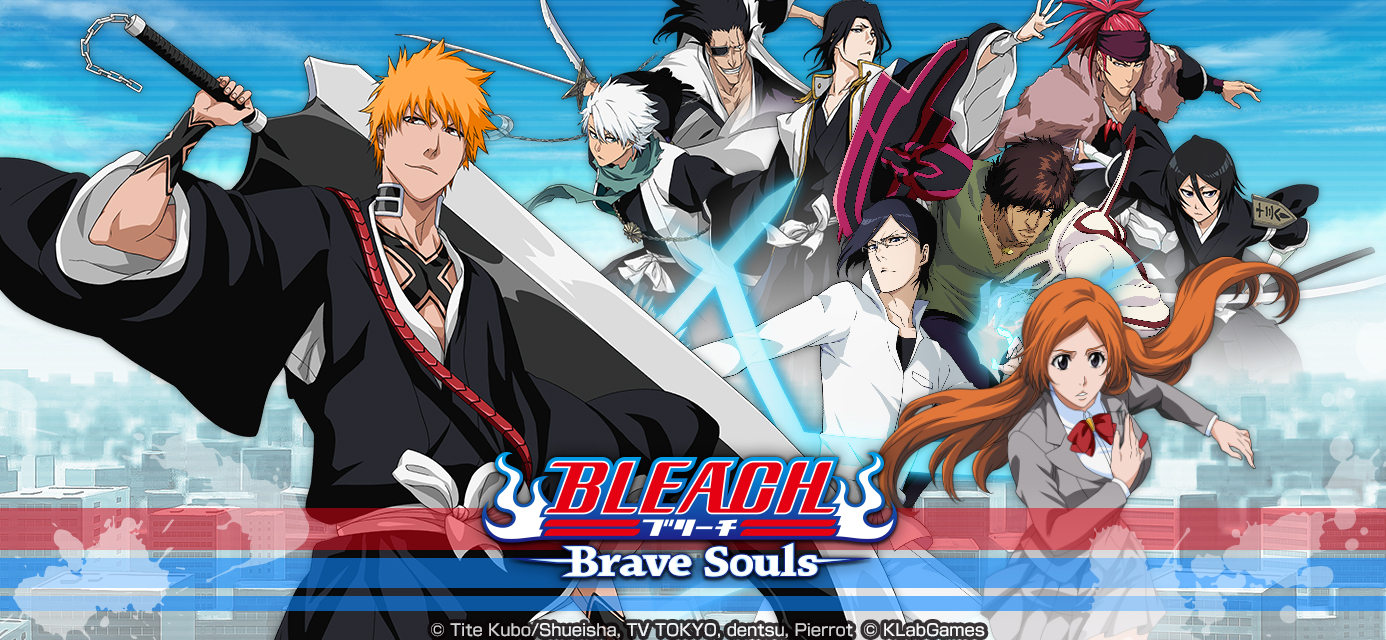 『BLEACH Brave Souls』於今日正式在亞洲地區上線!上線記念活動現正舉辦中!