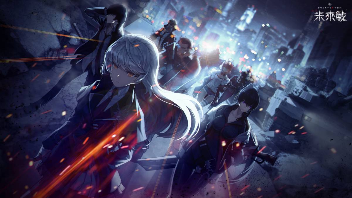 未來都市幻想RPG新作《未來戰》 展開首次限量封測募集