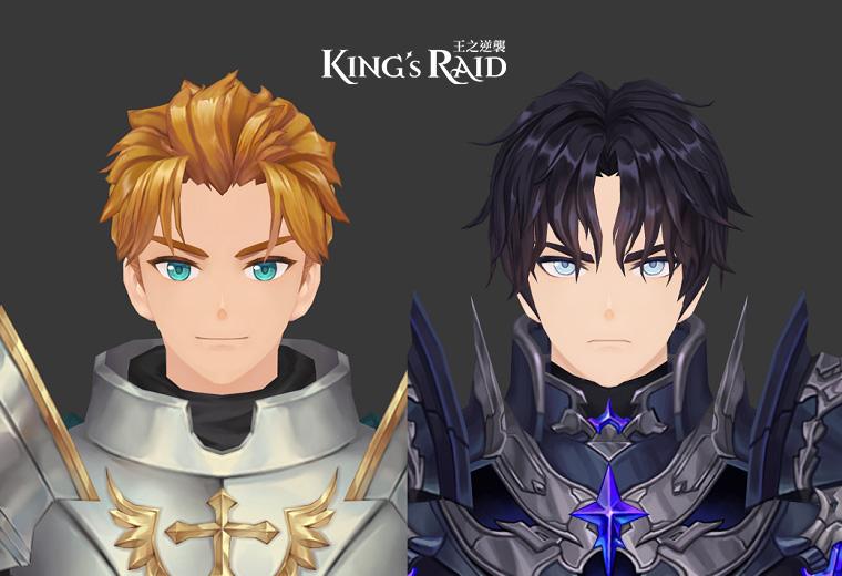 《KING's RAID-王之逆襲》  新英雄「反叛者克勞斯」 上線 特殊副本番外篇、2020萬聖時裝第二回 同步開展