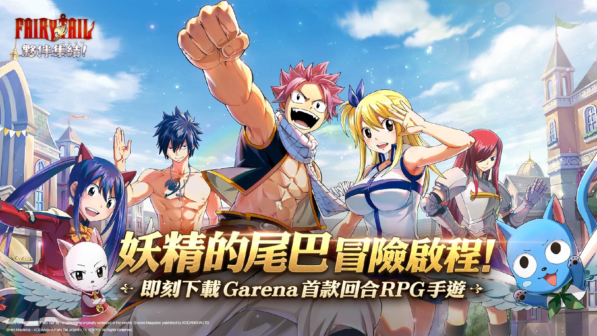 《魔導少年:夥伴集結!》RPG 手遊10月21日正式公測!