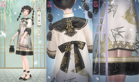 《閃耀暖暖》經典復刻「星雪聖誕」主題活動 免費領取非凡服裝「花枝垂聆」