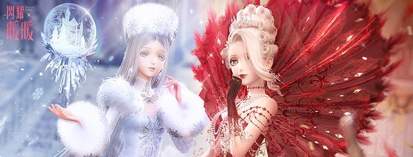 《閃耀暖暖》聖誕主題活動「女王的聖誕舞會」開啟 免費獲得稀有服飾「聖誕學院」