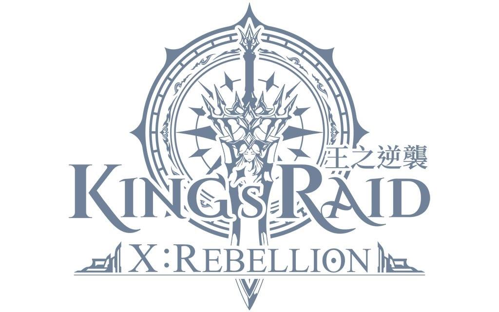 《KING's RAID-王之逆襲》推出新副本「番外篇-沙克梅」 婚紗泳裝時裝第二回  同步釋出