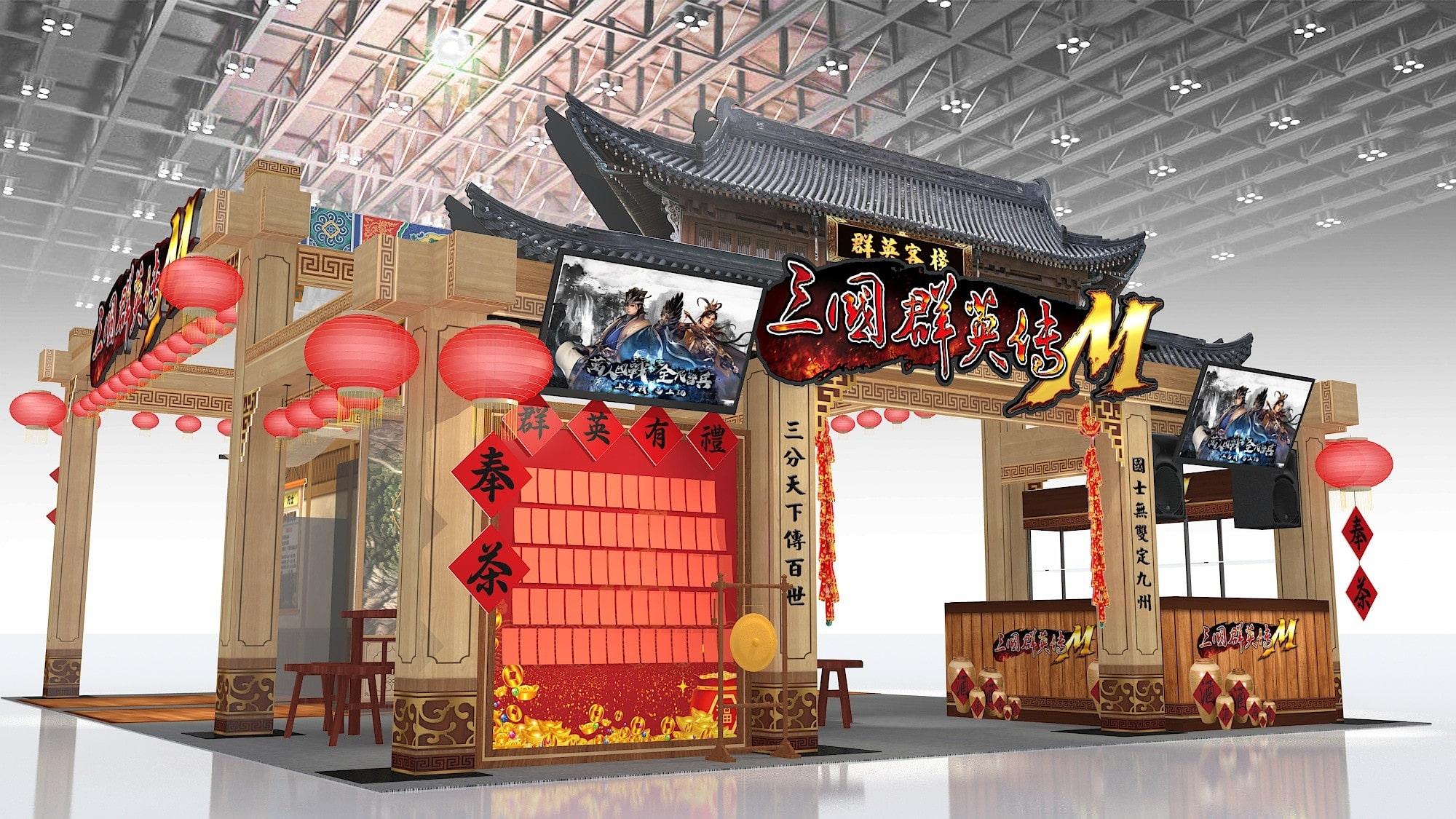《三國群英傳M》參展2021台北國際電玩展 歡慶上市一週年 群英客棧迎春同樂!