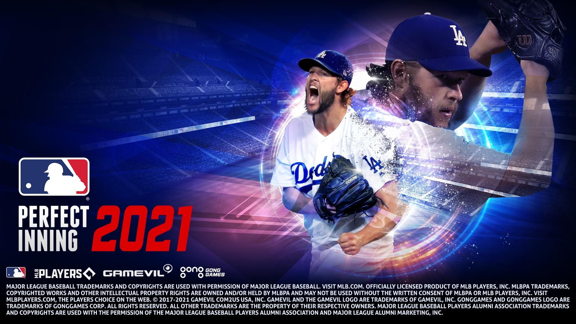 《MLB Perfect Inning 2021》正式上線!全新PvP聯盟開放!