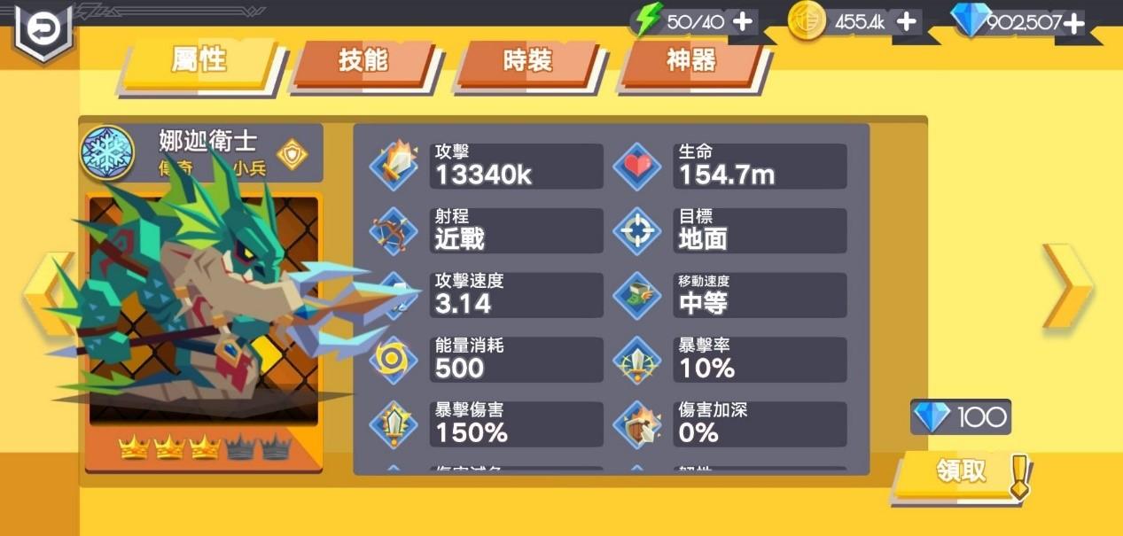 《君王萬歲》  推出全新互動玩法「聯盟系統」及傳奇小兵「娜迦衛士」